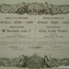Coleccionismo Acciones Españolas: COMPAÑÍA DE LOS FERROCARRILES DE SEVILLA - JEREZ - CÁDIZ (1862). Lote 147688294