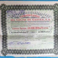 Coleccionismo Acciones Españolas: ACCION COMPAÑIA ESPAÑOLA DEL GOLFO DE GUINEA , 500 PESETAS , 1953 , ORIGINAL . Lote 147749854