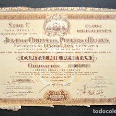Colecionismo Ações Espanholas: OBLIGACIÓN JUNTA DE OBRAS DEL PUERTO DE HUELVA. SERIE C. 1.000 PESETAS. HUELVA, 1951. . Lote 147820518