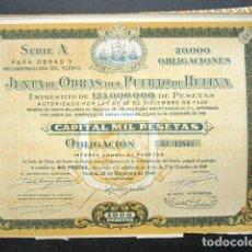 Colecionismo Ações Espanholas: OBLIGACIÓN JUNTA DE OBRAS DEL PUERTO DE HUELVA. SERIE A. 1.000 PESETAS. HUELVA, 1949. . Lote 147820722
