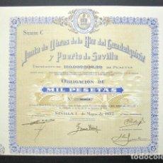 Collezionismo Azioni Spagnole: OBLIGACIÓN JUNTA OBRAS DE LA RÍA DEL GUADALQUIVIR Y PUERTO DE SEVILLA. SERIE C. SEVILLA, 1952. . Lote 147824922