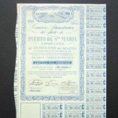 Coleccionismo Acciones Españolas: OBLIGACIÓN COMISIÓN ADMINISTRATIVA DEL PUERTO DE PUERTO DE SANTA MARÍA. SERIE C. AÑO 1951. . Lote 147828426