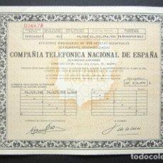 Colecionismo Ações Espanholas: ACCIÓN COMPAÑÍA TELEFÓNICA NACIONAL DE ESPAÑA. MADRID, 1970.. Lote 187197412