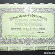 Coleccionismo Acciones Españolas: ACCIÓN NUEVA MONTAÑA QUIJANO S.A. SANTANDER, 1971. . Lote 147867814