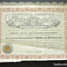 Collectionnisme Actions Espagne: ACCIÓN COMPAÑÍA ESPAÑOLA DE MINAS DEL RIF. MADRID, 1928. . Lote 147873014