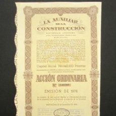 Coleccionismo Acciones Españolas: ACCIÓN LA AUXILIAR DE LA CONSTRUCCIÓN. BARCELONA, 1978. . Lote 147904070