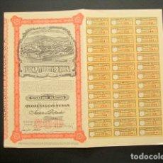Coleccionismo Acciones Españolas: ACCIÓN LIZARITURRY Y REZOLA. SAN SEBASTIÁN, 1972.. Lote 226243471