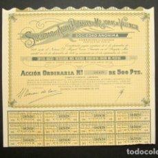 Coleccionismo Acciones Españolas: ACCIÓN SOCIEDAD DE AGUAS POTABLES Y MEJORAS DE VALENCIA. VALENCIA, 1973. . Lote 147907854