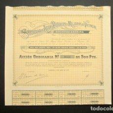 Coleccionismo Acciones Españolas: ACCIÓN SOCIEDAD DE AGUAS POTABLES Y MEJORAS DE VALENCIA. VALENCIA, 1973. . Lote 147907922