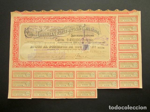 ACCIÓN TRANVÍAS ELÉCTRICOS DE GRANADA. GRANADA, 1925. (Coleccionismo - Acciones Españolas)