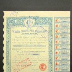 Coleccionismo Acciones Españolas: ACCIÓN COMPAÑIA INMOBILIARIA VALENCIANA. VALENCIA, 1972. Lote 147920498