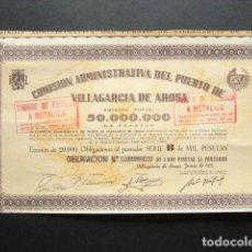 Coleccionismo Acciones Españolas: ACCIÓN COMISIÓN ADMINISTRATIVA DEL PUERTO DE VILLAGARCÍA DE AROSA. VILLAGARCIA DE AROSA, 1955. . Lote 148034510