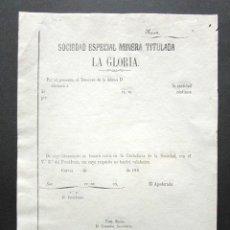 Coleccionismo Acciones Españolas: ACCIÓN MINERA. SOCIEDAD ESPECIAL MINERA TITULADA. LA GLORIA. 1880. ACCIÓN EN BLANCO SIGLO XIX. . Lote 148044650