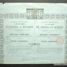 Coleccionismo Acciones Españolas: ACCIÓN SOCIEDAD INMOBILIARIA DEL NUEVO BARRIO DE ATOCHA EN MADRID, 1863. . Lote 148045082