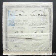 Coleccionismo Acciones Españolas: ACCIÓN SOCIEDAD ESPAÑOLA DE CARBUROS METÁLICOS. BARCELONA, 1899. RESERVAS EN 1920 Y 1922. . Lote 148045714