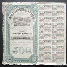 Coleccionismo Acciones Españolas: ACCIÓN COMPAÑÍA FRANCO-ESPAÑOLA DE PETRÓLEOS. SAN SEBASTIÁN, 1921. . Lote 148046954