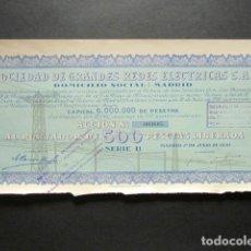 Coleccionismo Acciones Españolas: ACCIÓN SOCIEDAD GRANDES REDES ELÉCTRICAS S.A. MADRID, 1930.. Lote 148052202