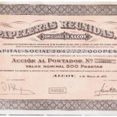 Coleccionismo Acciones Españolas: PAPELERAS REUNIDAS - ALCOY ALICANTE 1973. Lote 148054658
