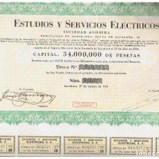 Coleccionismo Acciones Españolas: ESTUDIOS Y SERVICIOS ELECTRICOS . Lote 148085626