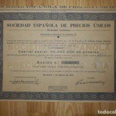 Coleccionismo Acciones Españolas: ACCIÓN - SOCIEDAD ESPAÑOLA DE PRECIOS UNICOS - S.E.P.U - 1 DE FEBRERO DE 1964. Lote 148112218