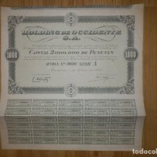 Coleccionismo Acciones Españolas: ACCIÓN - HOLDING DE OCCIDENTE, S.A. - 7 DE FEBRERO DE 1946 -. Lote 148113006