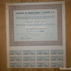 Coleccionismo Acciones Españolas: ACCIÓN - PROMOTORA DE URBANIZACIONES Y EDIFICIOS, S.A. - 31 DE JULIO DE 1962 -. Lote 148113034