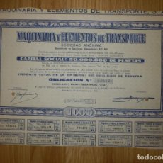 Coleccionismo Acciones Españolas: ACCIÓN - MAQUINARIA Y ELEMENTOS DE TRANSPORTE - 18 DE NOVIEMBRE DE 1963. Lote 148113106