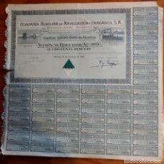 Coleccionismo Acciones Españolas: ZVCOLEC.ACCIÓN COMPAÑIA AUXILIAR DE NAVEGACION Y DRAGADOS SA. 1929. Lote 148342562