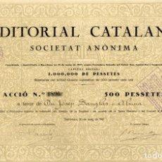 Coleccionismo Acciones Españolas: EDITORIAL CATALANA - ACCIO 1917 (J.CAMBO). Lote 148547538