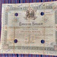 Coleccionismo Acciones Españolas: MUY RARA OBLIGACIÓN 50 PTAS. 1930 BANCO DE SÓLLER MALLORCA CIRCULÓ COMO VALOR MONETAL Nº0401. Lote 116095947