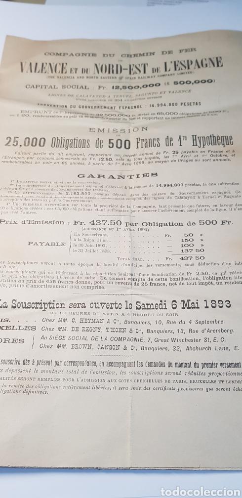 EMISION ACCIONES FERROCARRIL VALENCIA Y NORDESTE DE ESPAÑA. CALATAYUD TERUEL SAGUNTO VALENCIA 1893 (Coleccionismo - Acciones Españolas)