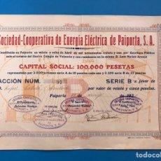 Coleccionismo Acciones Españolas: PAIPORTA, VALENCIA - ACCION SOCIEDAD COOPERATIVA DE ENERGIA ELECTRICA DE PAIPORTA S.A. - AÑO 1931. Lote 149820009