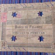 Coleccionismo Acciones Españolas: 1903 MUY RARA OBLIGACIÓN 50 PESETAS BANCO DE FELANITX Nº03599 SERIE E. Lote 151995170