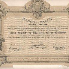 Coleccionismo Acciones Españolas: ACCION ANTIGUA - BANCO DE VALLS 1963. Lote 152320102