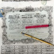 Coleccionismo Acciones Españolas: FERROCARRIL PRECIOSA OBLIGACION COMP.FERROCARRIL ALCAZAR SAN JUAN-QUINTANAR ORDEN 1870. Lote 174568793