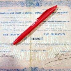 Coleccionismo Acciones Españolas: ACCION OBLIGACION 1900 REALES DE VELLÓN FERROCARRIL GRANOLLERS A SAN JUAN DE LAS ABADESAS 1863.. Lote 153135772