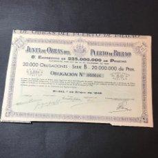 Coleccionismo Acciones Españolas: OBLIGACIÓN JUNTA DE OBRAS DEL PUERTO DE BILBAO. AÑO 1948.. Lote 154330214
