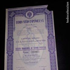 Coleccionismo Acciones Españolas: ACCIÓN HIDRO NITRO ESPAÑOLA S.A. H.I.N.E.S.A. HINESA. MADRID, 1969.. Lote 154331054