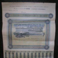 Coleccionismo Acciones Españolas: ACCIÓN AL PORTADOR: SOCIEDAD ESPAÑOLA DE PIEDRA VIDRIO Y CONSTRUCCIONES GARCHEY. 1902. Lote 155454474