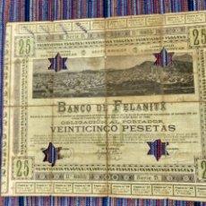 Coleccionismo Acciones Españolas: RARISIMA OBLIGACIÓN DE 25 PESETAS DE 1915 DEL BANCO DE FELANITX MALLORCA Nº6955. Lote 156854625