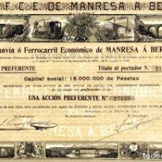 Coleccionismo Acciones Españolas: TRANVIA DE MANRESA A BERGA - ACCION 1902. Lote 157813718