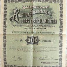 Colecionismo Ações Espanholas: ACCION S.A. AUXILIAR FINANCIERA DE OBRAS Y PARCELAMIENTOS SAN SEBASTIAN ,1925, 500 PESETAS ,ORIGINAL. Lote 159430057