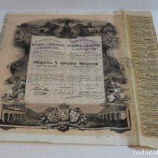 Coleccionismo Acciones Españolas: OBLIGACIÓN NUMERADA DE LOS FERROCARRILES DIRECTOS MADRID Y ZARAGOZA A BARCELONA,1883.. Lote 159299514