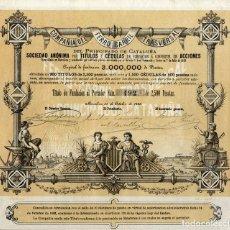 Coleccionismo Acciones Españolas: CIA DEL FC TRANSVERSAL DE CATALUÑA - ACCION 1883. Lote 161451338