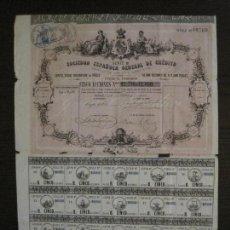 Coleccionismo Acciones Españolas: ACCION-SOCIEDAD ESPAÑOLA GENERAL DE CREDITO-MADRID AÑO 1864-ACCION DE 5 ACCIONES-VER FOTOS(CARPB-71). Lote 161833870