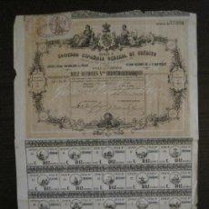 Coleccionismo Acciones Españolas: ACCION-SOCIEDAD ESPAÑOLA GENERAL DE CREDITO-MADRID AÑO 1864-ACCION 10 ACCIONES-VER FOTOS-(CARPB-72). Lote 161834222