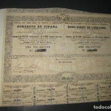 Coleccionismo Acciones Españolas: ACCION - OBLIGACION CIA. FERROCARRIL DE PALENCIA A PONFERRADA DEL NOROESTE DE ESPAÑA 1862.. Lote 162904814