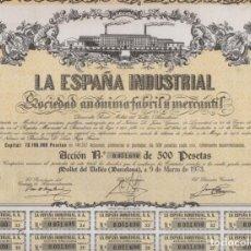 Coleccionismo Acciones Españolas: LOTE DE 100 ACCIONES DE LA ESPAÑA INDUSTRIAL DE 1973 CON SUS RESPECTIVOS CUPONES.. Lote 164717482
