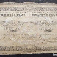 Coleccionismo Acciones Españolas: COMPAÑIA DEL FERROCARRIL DE PALENCIA A PONFERRADA O NOROESTE DE ESPAÑA 1863 OBLIGACION Nº 77,520. Lote 165304958