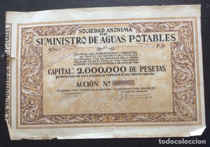 SOCIEDAD ANONIMA DE SUMINISTRO DE AGUAS POTABLES - BARCELONA 1924 - ACCION DE 500 PESETAS Nº 003051 (Coleccionismo - Acciones Españolas)